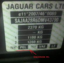 код краски Jaguar color code PEL